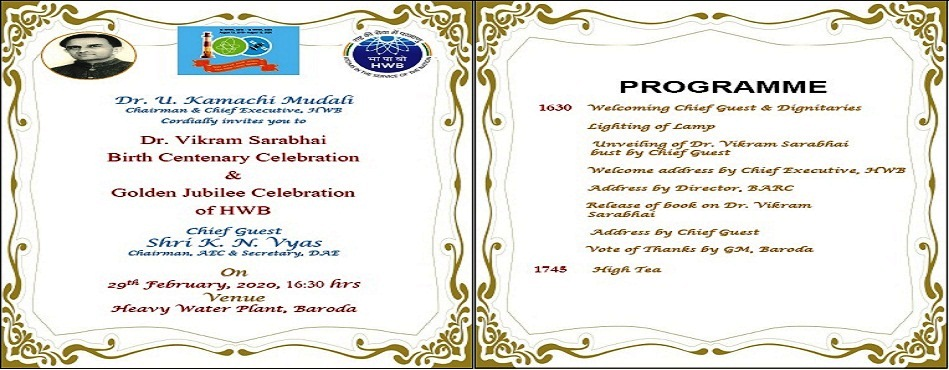 Invitation_VS_Birth_Centenary_Celebration_HWP_Baroda_English-new.jpg